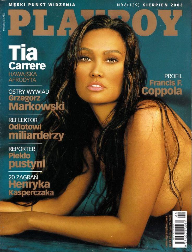 Tia Carrere smoking Celebrity - Hot and Smoke - The