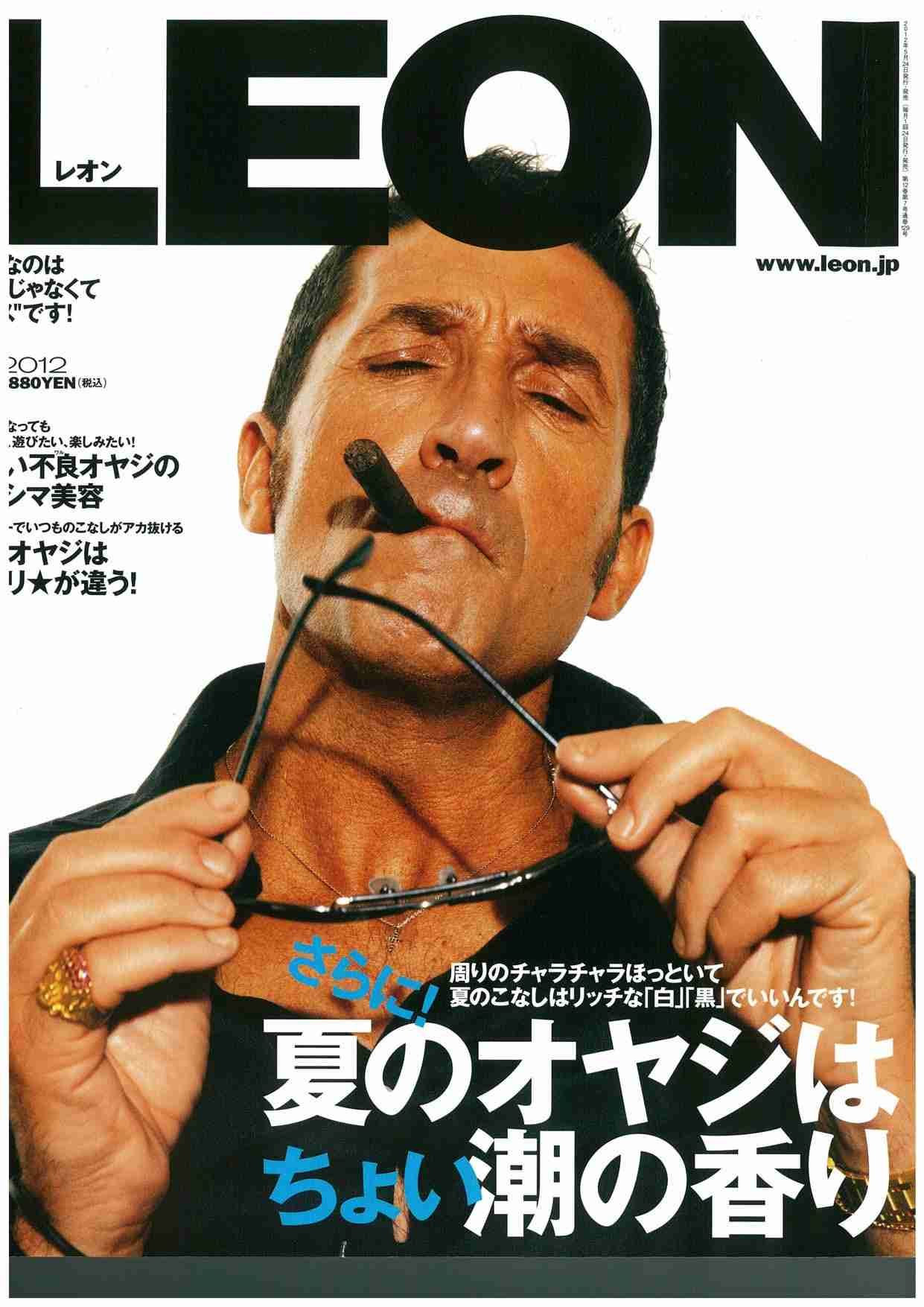 LEON japan life style magazine - Girolamo Panzetta cigar smoking - cigarmonkeys.com - cigar